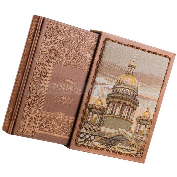 История санкт петербурга книга
