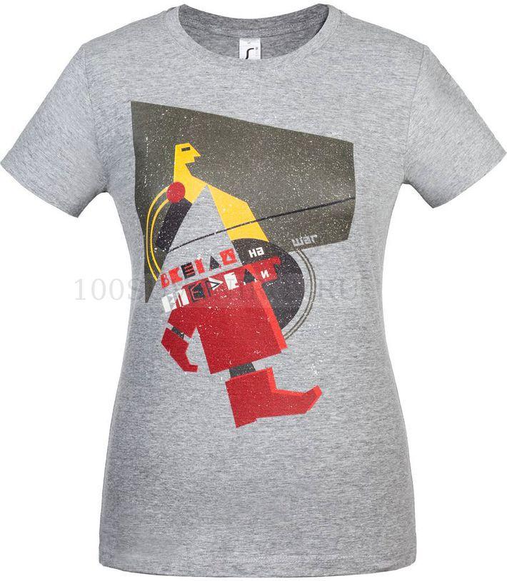 60657511f25d7 Лучшие женские футболки (S) серые меланж