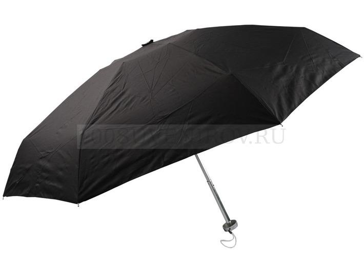Зонт складной механический - темно-синий